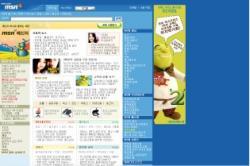 Le site Msn Corée du sud aurait été piraté