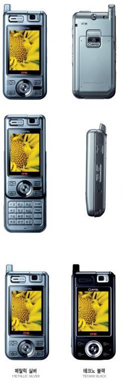 2 téléphones DMB les PT-K1800 et PT-L1800 signés Pantech & Curitel