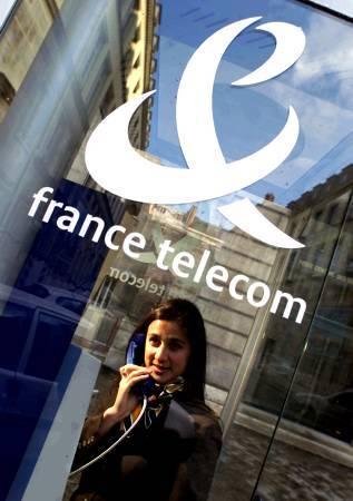 France Télécom donne ses objectifs pour 2006