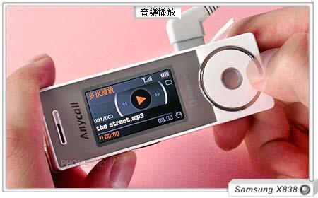 Samsung présente son hybride GSM et lecteur MP3, le X838.