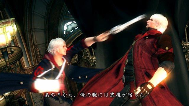 Devil May Cry 4 sera aussi disponible sur Xbox 360 et PC !!