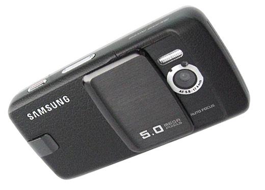 Samsung SGH-800, le mobile avec un APN de 5 Mégapixels
