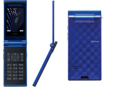 Le NEC N704iµ, un mobile à clapet avec un écran stéréoscopique.