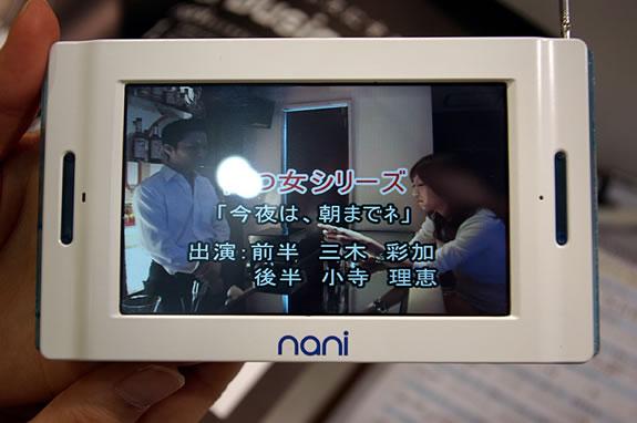 Le Sophia Nani, le nouveau Apple iPhone japonais
