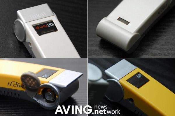 Inkel AirwayHD, récepteur HDTV et  encodeur H.264 (MPEG4).