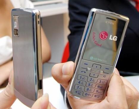 LG Shine Signature LG-LC3600 disponible en Corée