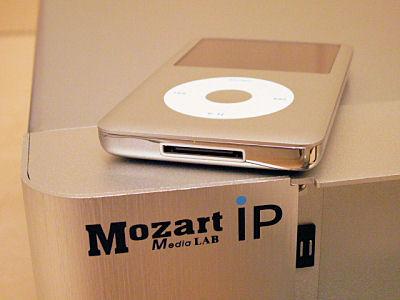 Test du boitier multimédia Thermaltake Mozart iP Media Center.