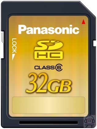 [CES 2008] Panasonic lance sa carte SDHC de 32 Go