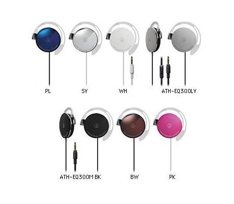 Audio Technica ATH-EQ300, nouveau casque extrat plat
