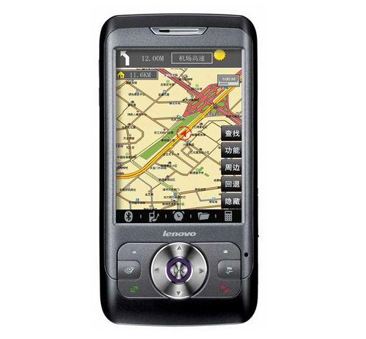 Nouveau téléphone mobile, Lenovo P990 et son GPS intégré