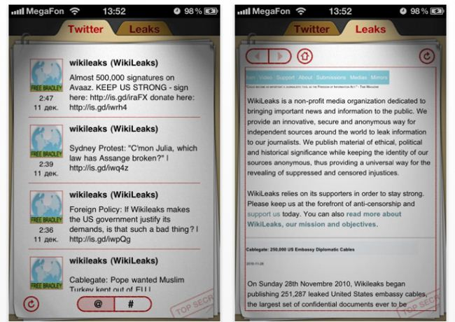 Application Wikileaks iPhone