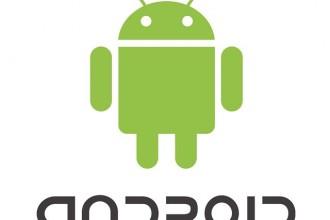 Logo Google Android