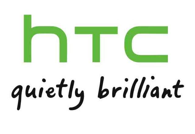 Logo HTC - Quietly Brilliant
