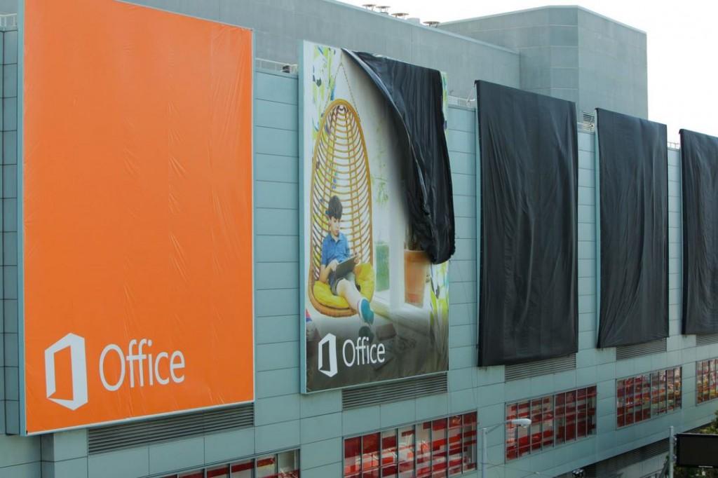 Banniere Microsoft Office 2013 - San Francisco 02