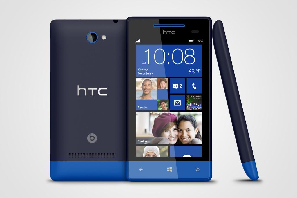 Windows_Phone_8S_by_HTC_Atlantic_Blue