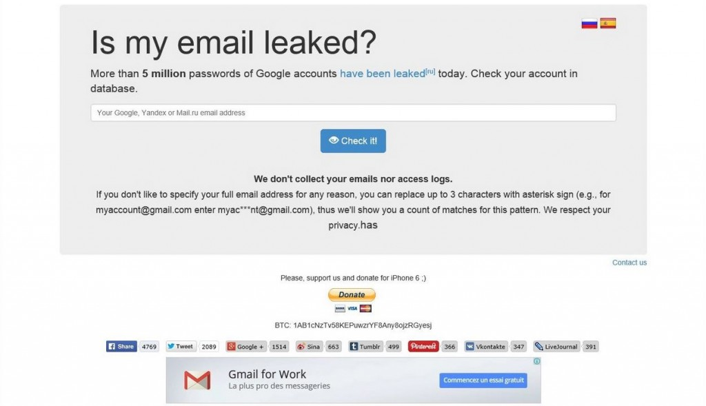 Capture - Is My Email Leaked