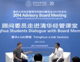 Advisory Board Meeting 2014 - Tsinghua