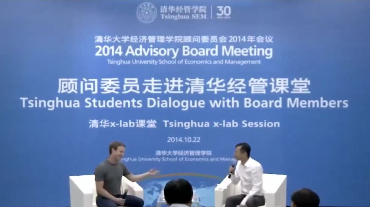 Advisory Board Meeting 2014 - Tsinghua