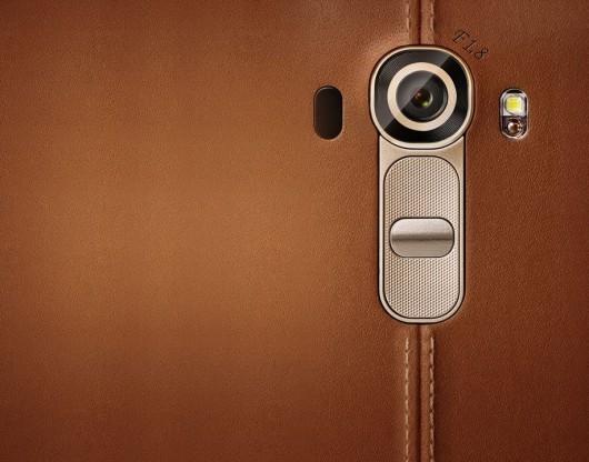 LG G4 - Teaser